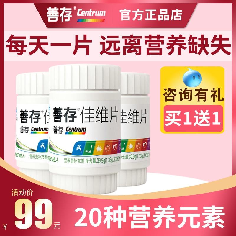 Витамины и добавки для беременных Артикул 578493369476