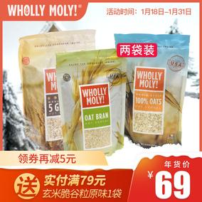 好哩燕麦麸皮无糖精麦片 即食麦麸麸皮 冲饮谷物代早餐食品 2袋装