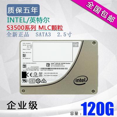 服务器固态硬盘