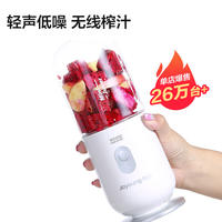 Jiuyang portable juicer mini household small juice machine electric juice shake shake cup official flagship charging