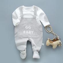 歌歌宝贝宝宝背带裤套装纯棉春秋装婴儿背带裤两件套婴幼儿外出服