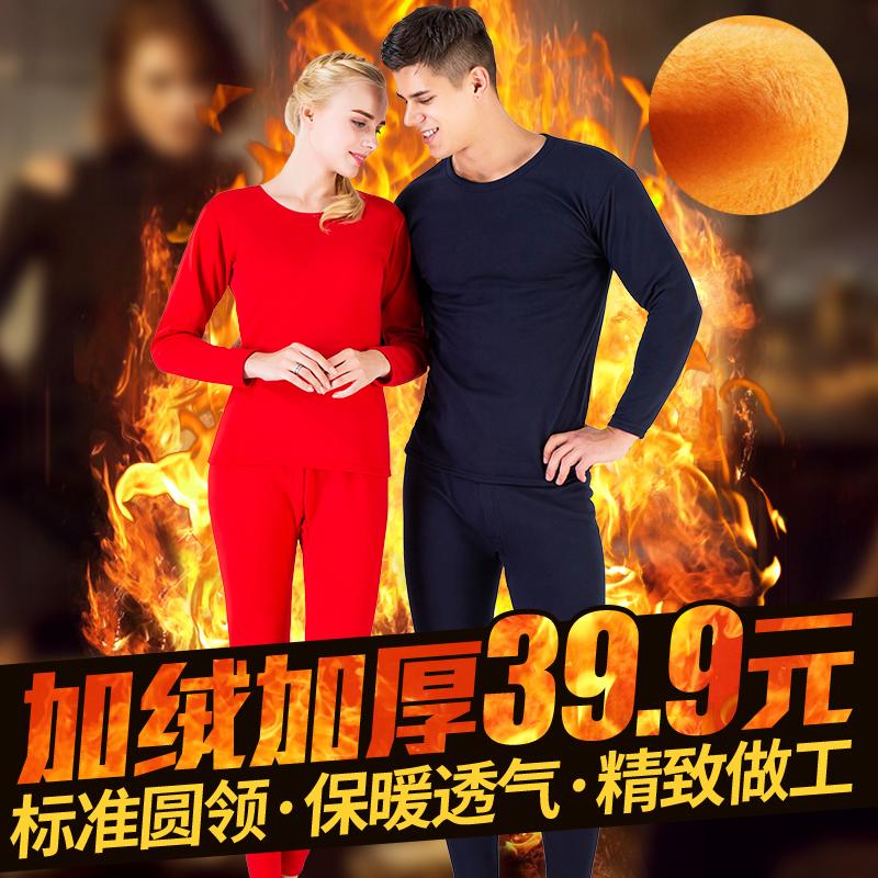 Термобелье для мужчин и женщин Артикул 578961110407