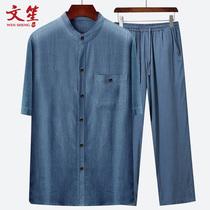 棉麻唐装男薄款短袖夏季衬衫中国风复古亚麻套装中老年人爸爸男装