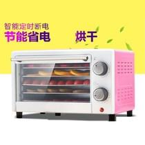 厨房叠放静音花椒便携式小型干燥机机干燥箱风干层配件烘干机