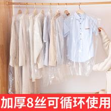 干洗店防尘袋一次性衣罩透明大衣塑料挂衣袋衣服防尘罩衣物收纳套