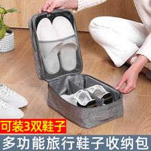 子收纳包 子收纳袋多功能鞋 包防尘袋子收纳神器省空间便携旅行鞋