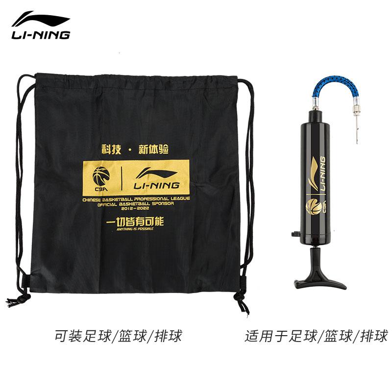双肩背带球针篮球足球排球充气装备