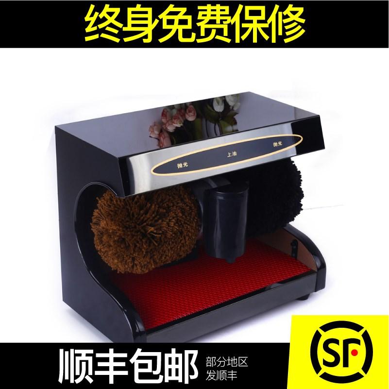刷鞋机全自动打蜡充电感应机家用一体护理皮鞋保养工具擦鞋机小型