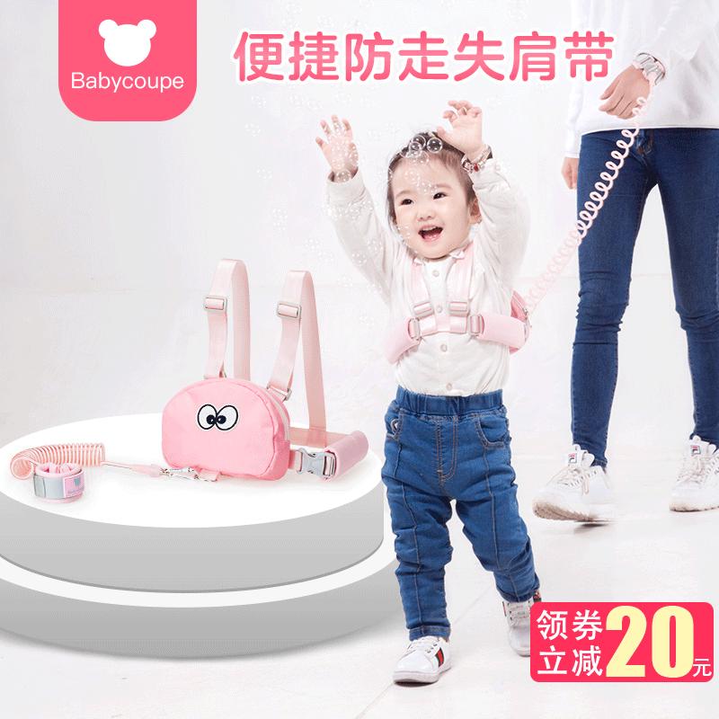 遛娃神器安全手环儿童防走失绳宝宝