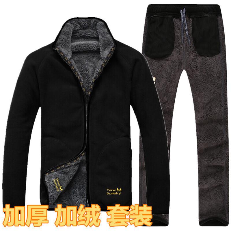Термосберегающая одежда / Одежда из флиса Артикул 524176685029