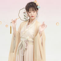Yuanshan Qiao Hanfu original design wide-sleeved collar waist one-piece skirt Hanfu female