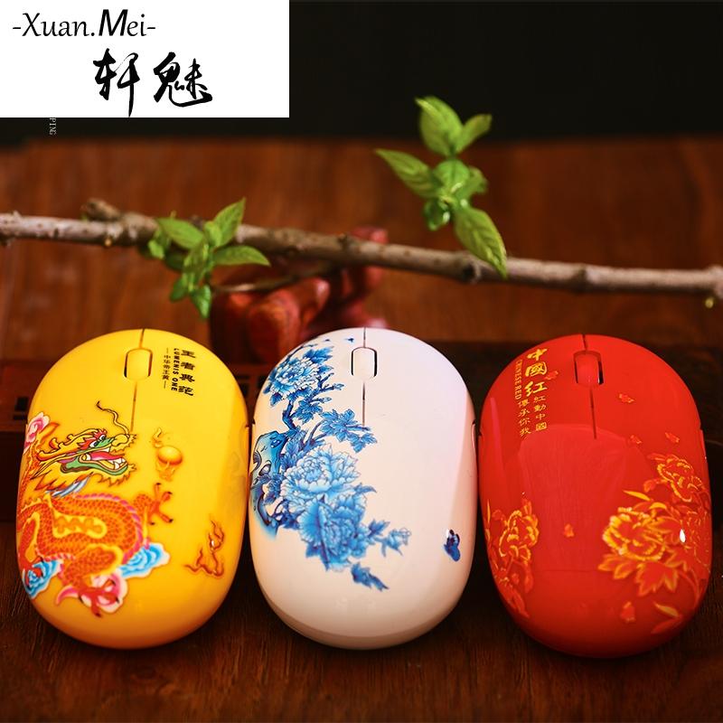 轩魅中国特产 中国风鼠标 红黄青花 中国风特色工艺品出国礼品装