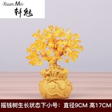 Xuan charm j0 fortune tree money tree ornaments living room wine cabinet porch TV cabinet home decoration office table