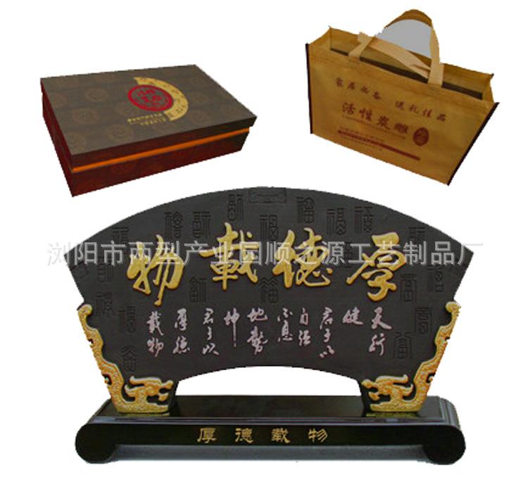 活性炭工艺品加盟惊爆顺之源家居饰品高炭雕不含挂盘礼品