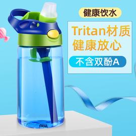 儿童水杯带吸管夏季幼儿园男女宝宝防摔水壶小学生便携可爱杯子图片