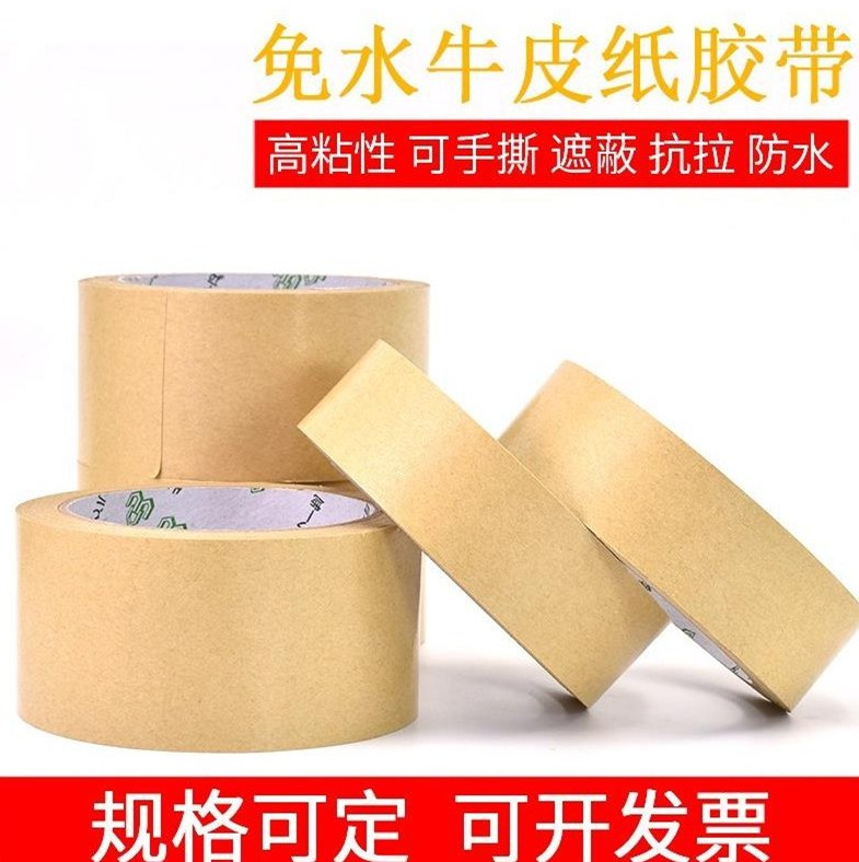 Упаковка под заказ Артикул 599658929090