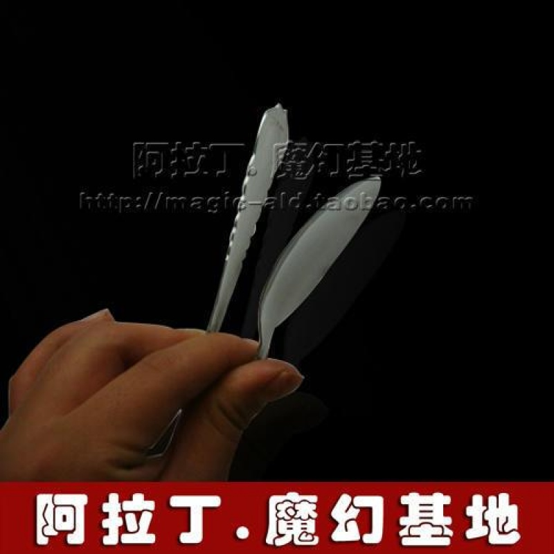 Ложки с изогнутыми ручками Артикул 591894424243