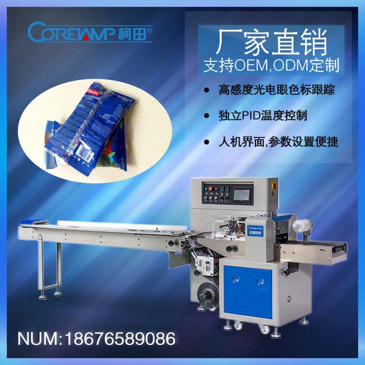 Материалы и машины для упаковки Артикул 600526854369
