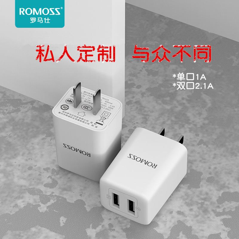 定制ROMOSSX6s7plus适用苹果罗马仕