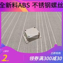33全新料 厂家 不锈钢螺丝 防水盒 接线盒户外防溅盒F20图片