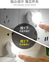 Column cattle smart socket converter plug one turn three four multi-function with small night light plug wireless expansion plug-in board