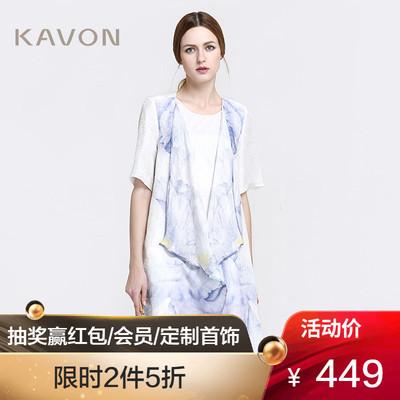 卡汶夏季新款中国风开衫风衣艺术蕙兰印花不规则裙摆型丝麻外套女