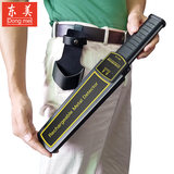 East American Handheld High Sensitive Metal Detector High Precision Testing Factory Station Safety Metal Detector
