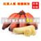 福建土楼红美人香蕉5斤 漳州美人蕉南洋红香蕉红皮火龙蕉新鲜水果