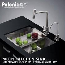 洗菜盆管厨房软管排水管洗菜池水池配件洗碗池管子室内加长管