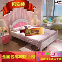 公主床 欧式 现代简约 儿童房儿童公主床女孩床 1.5米粉色欧韩式