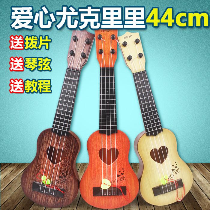 儿童尤克里里小吉他