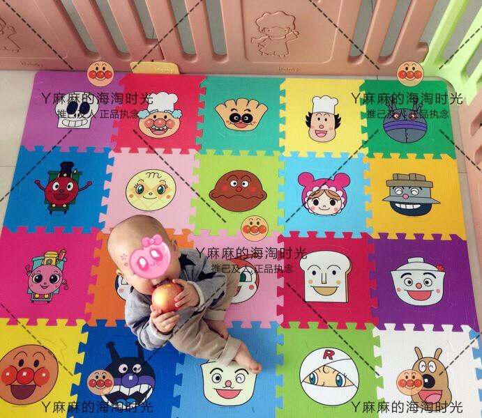 宝宝爬行垫日本