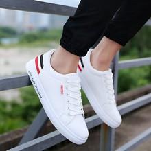 亏本热卖夏季小白鞋男韩版板鞋透气休闲鞋2018学生白色潮鞋潮流运