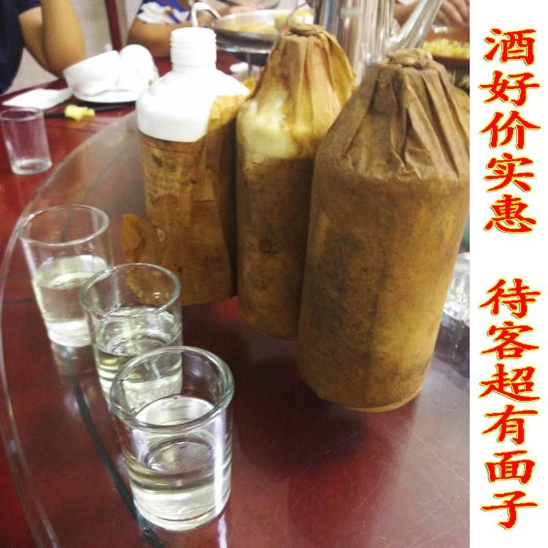 贵州茅台镇原浆酒53度酱香型83老酒收藏酒80年代陈年库存坤沙酒