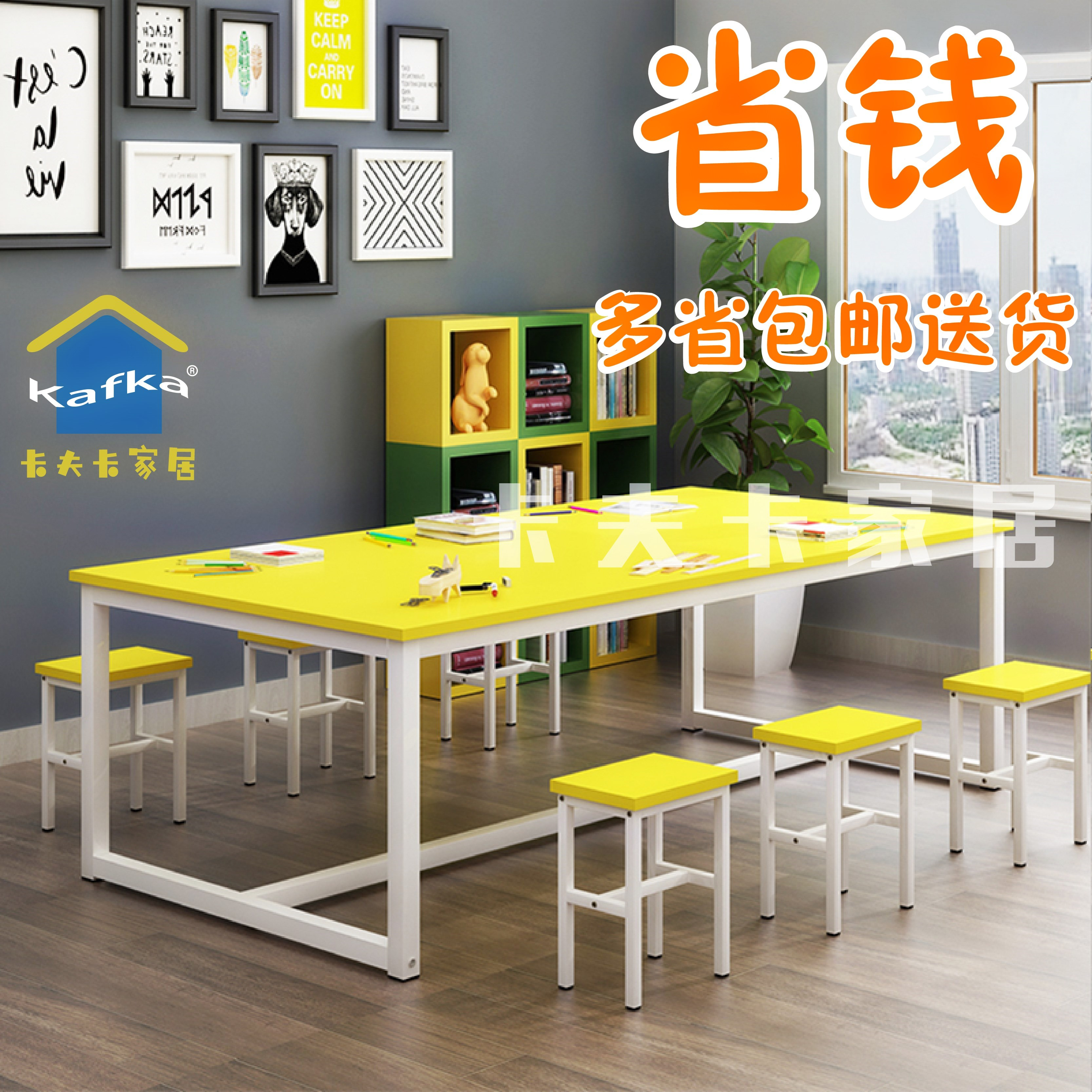 Школьная мебель Артикул 592982168825