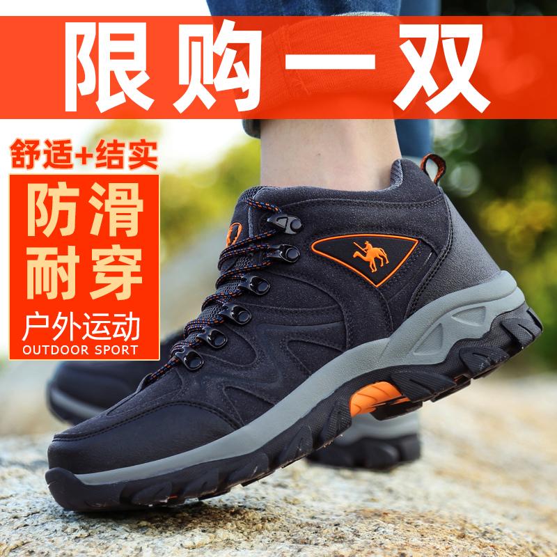Обувь для туризма / Лыжные и сноубордические ботинки Артикул 598499834726