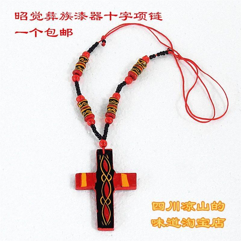 Этнические сувениры из Китая и Юго-восточной Азии Артикул 585289188428