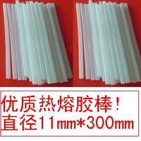 Thick 11 length 300mm white translucent hot melt glue stick EVA high quality rubber strip high viscosity soft and tough