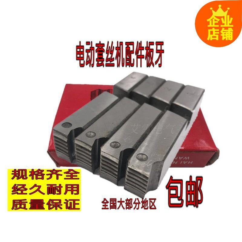 Электрические резьбонарезные аппараты Артикул 584426831916