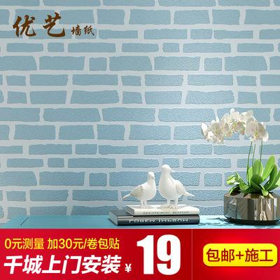 簡約現代中式純色磚紋無紡布墻紙 白色磚塊背景墻3D立體臥室壁紙年貨節折扣