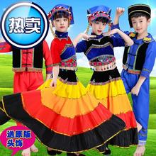 New Children's Yi Dance Dresses, Boys and Girls'Big Dresses, Opening Stage Performing Dresses, Torch Festival National Performing Dresses