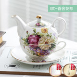 European tea set sub-mother pot office tea set creative flower tea cup set simple home single pot individual
