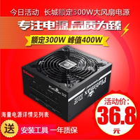 Second-hand power disassemble Hangjia and other 200W 300 400 500 600 800W 1000 desktop computer