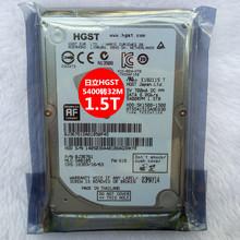 2.5寸日立HGST 全新原装 5K1500 1.5T笔记本电脑硬盘32M缓存 1500
