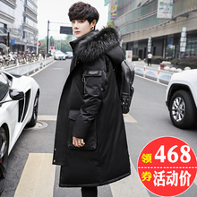Winter down jacket men's Long-style knee-thicker Korean version of the trend to overcome the big-collar students handsome overcoat men