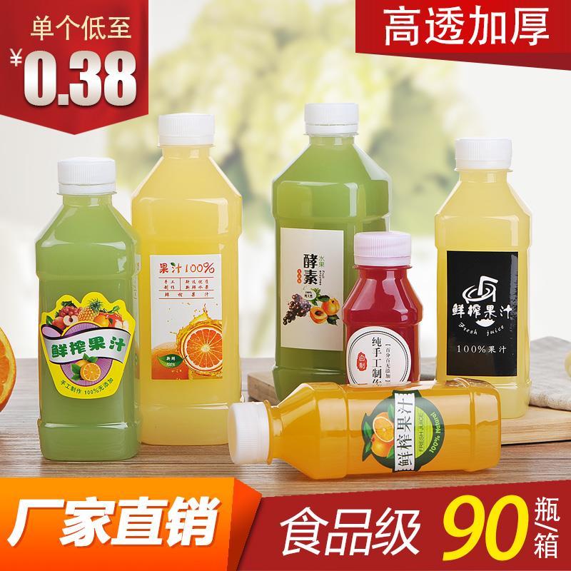 一次性塑料瓶子250ml方形透明饮料瓶酸奶瓶牛奶350ml果汁瓶样品瓶