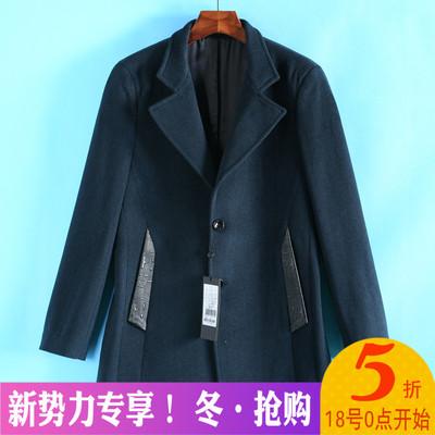 男装 纳系列 冬装新品 领 袋口PU面料点缀修身羊毛呢大衣外套477