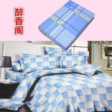 三件套方格子床单被套学生宿舍被单单人学校宿舍速度发货被套宿舍