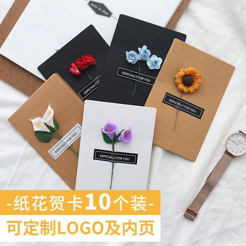 创意牛皮纸干花贺卡手工diy中秋节教师节送老师留言小卡片可定制