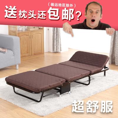 简易三折床